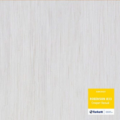 Tarkett ROBINSON Спирит белый - ламинат в Симферополе