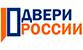 Двери России Симферополь